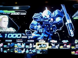 機動戦士ガンダム EXTRME VS.005