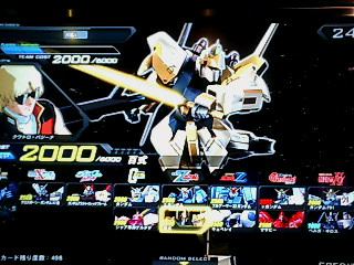 機動戦士ガンダム EXTRME VS.004