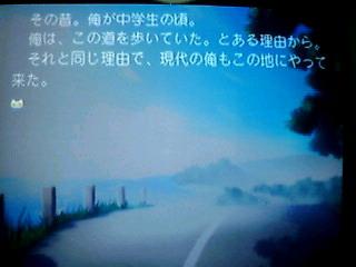 水夏002