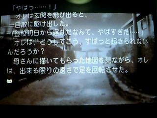 水夏017