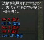 m40-15