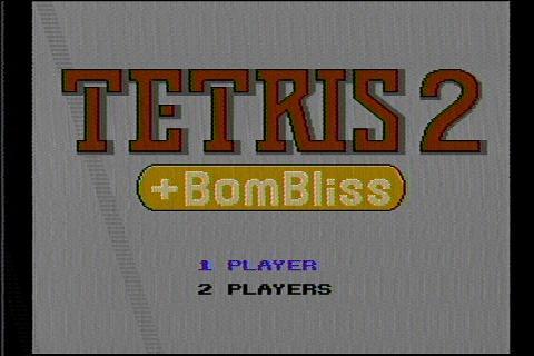 テトリス2+ボンブリス タイトル画面