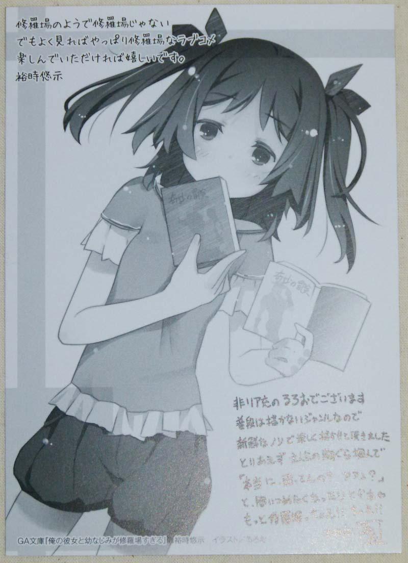 akiba08.jpg