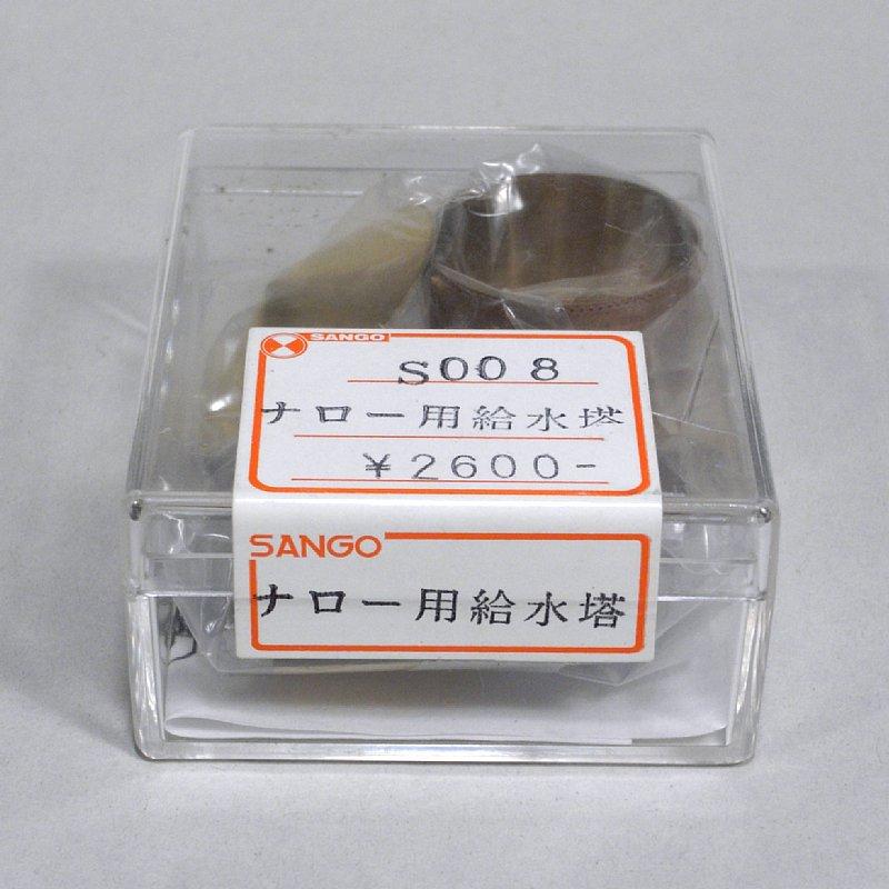 a8_kyusui_pkg_R0047315.jpg