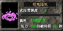 20110703-10.jpg