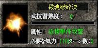 20110703-13.jpg