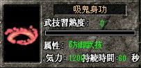 20110703-17.jpg