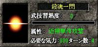 20110703-18.jpg