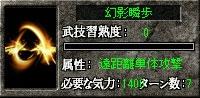20110703-20.jpg