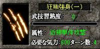 20110703-22.jpg