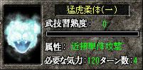20110703-24.jpg