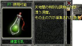 20110703-5.jpg