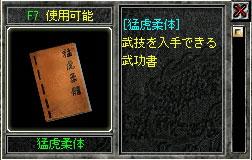 20110703-7.jpg