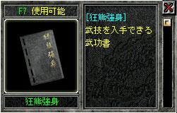 20110703-8.jpg