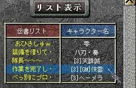 20110925.jpg