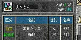 20110929-6.jpg