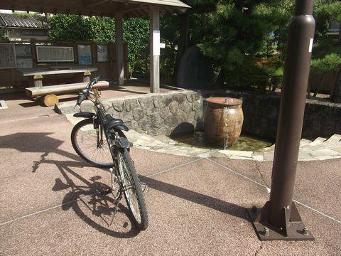 syouzu1013-1.jpg