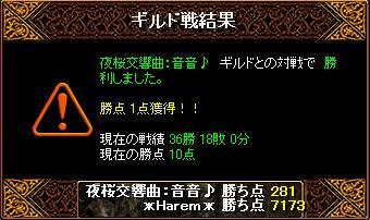 ハーレム1