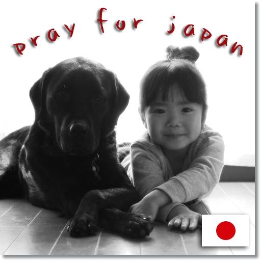 pray-for-japan11.jpg