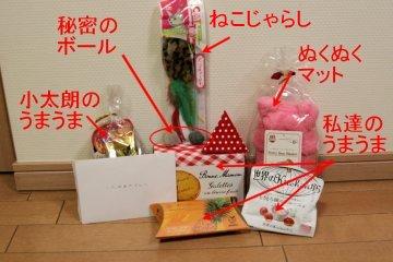 momofuku_present_1R.jpg