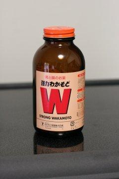 wakamoto_bin.jpg