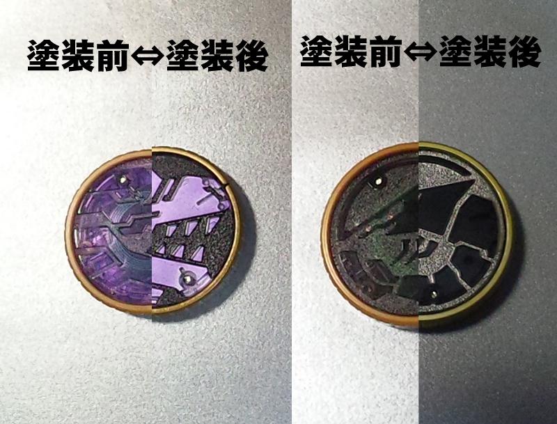 オーメダル92
