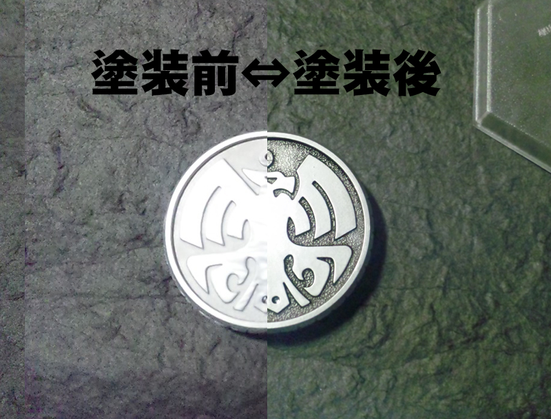 オーメダル101
