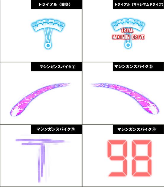 toraiaru名称未設定 4のコピー
