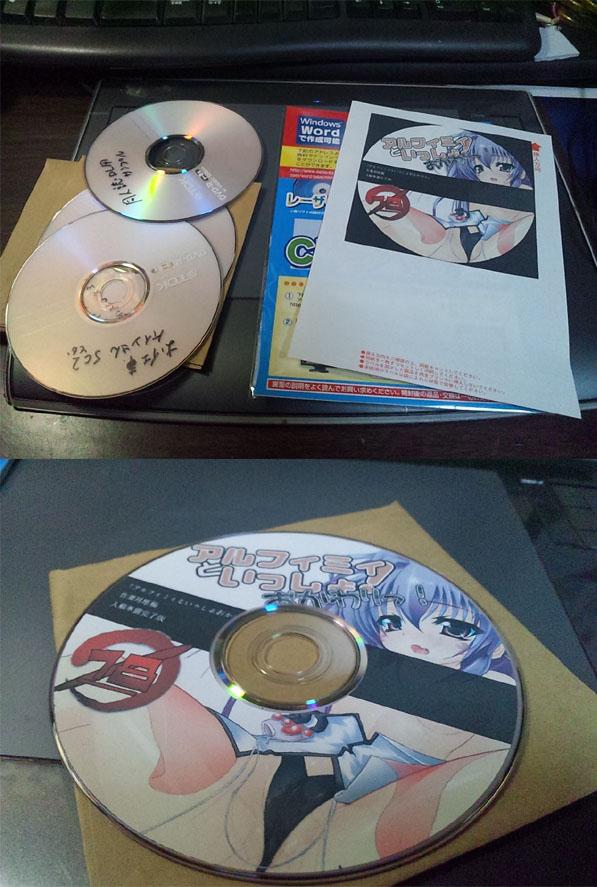 自作DVDラベル1
