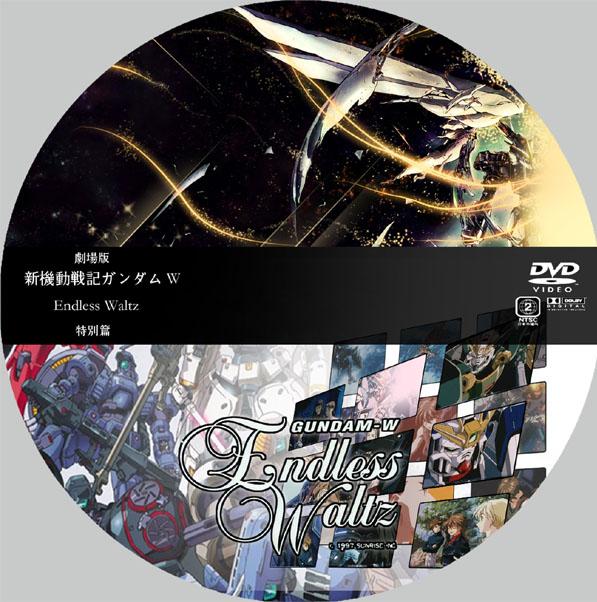 自作DVDラベル5