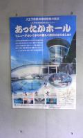 006_convert_20100613015608.jpg