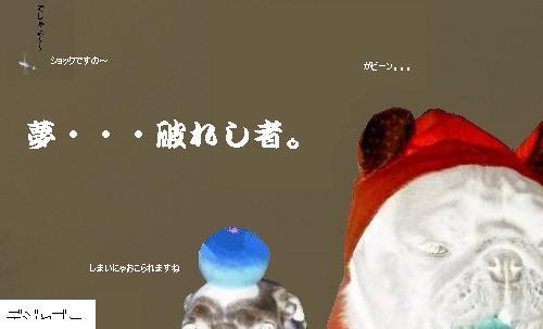 にあヘリ3和歌山