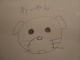 俺たちの小熊!!!