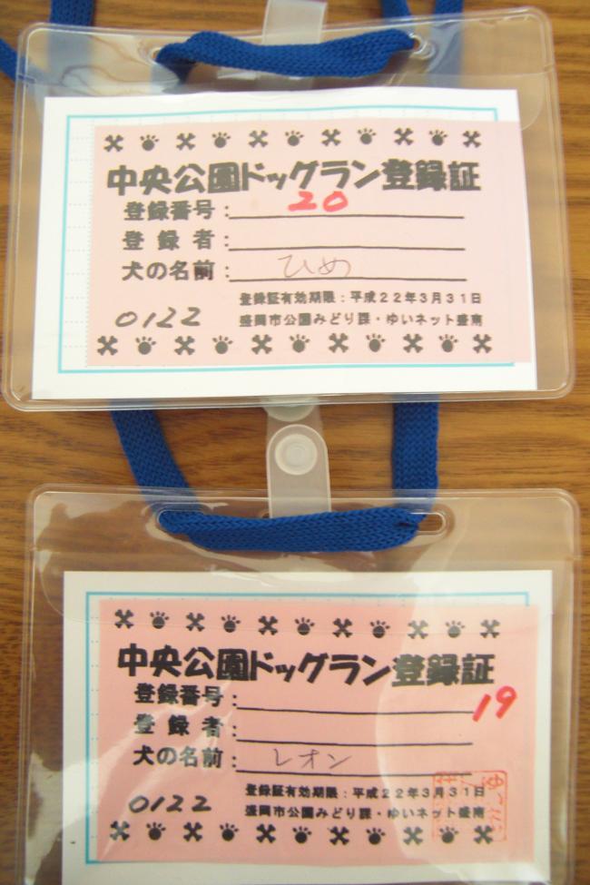 20091130-1+001_convert_20091130083209.jpg