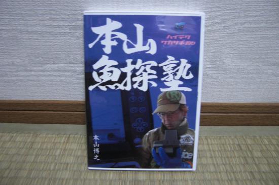 20100125-1+004_convert_20100125084220.jpg