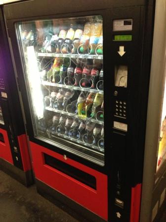 パリの自動販売機