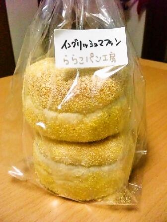 foodpic3888022.jpg