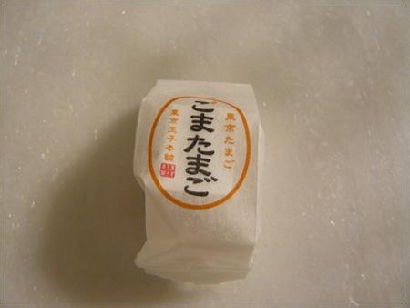 0111001_20110120121139.jpg