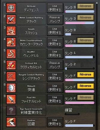 戦闘-10