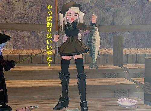 釣りはヤッパイイ