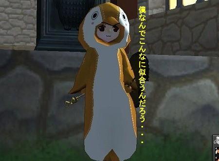 ペンギン似合いすぎ