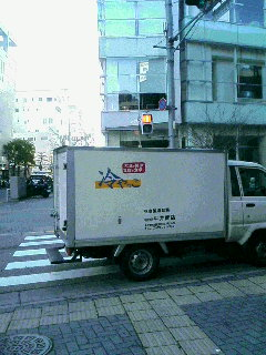 20100321133821
