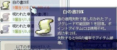 10011901.jpg