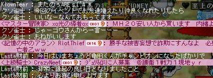 10020803.jpg