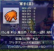 10030222.jpg