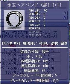 10070509.jpg