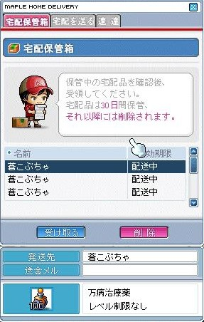 100412 03(2)