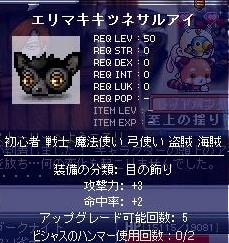100412 02(14)