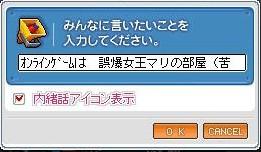 100419 01