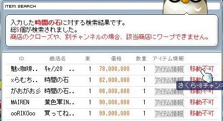 10051002り